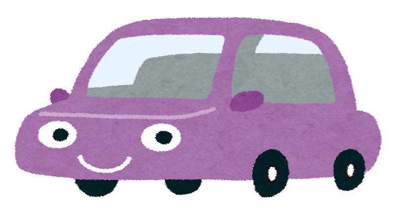 紫のクルマ アイキャッチ